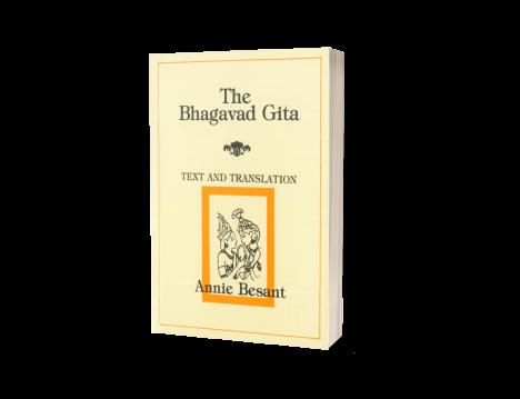 BHAGAVAD GITA, THE